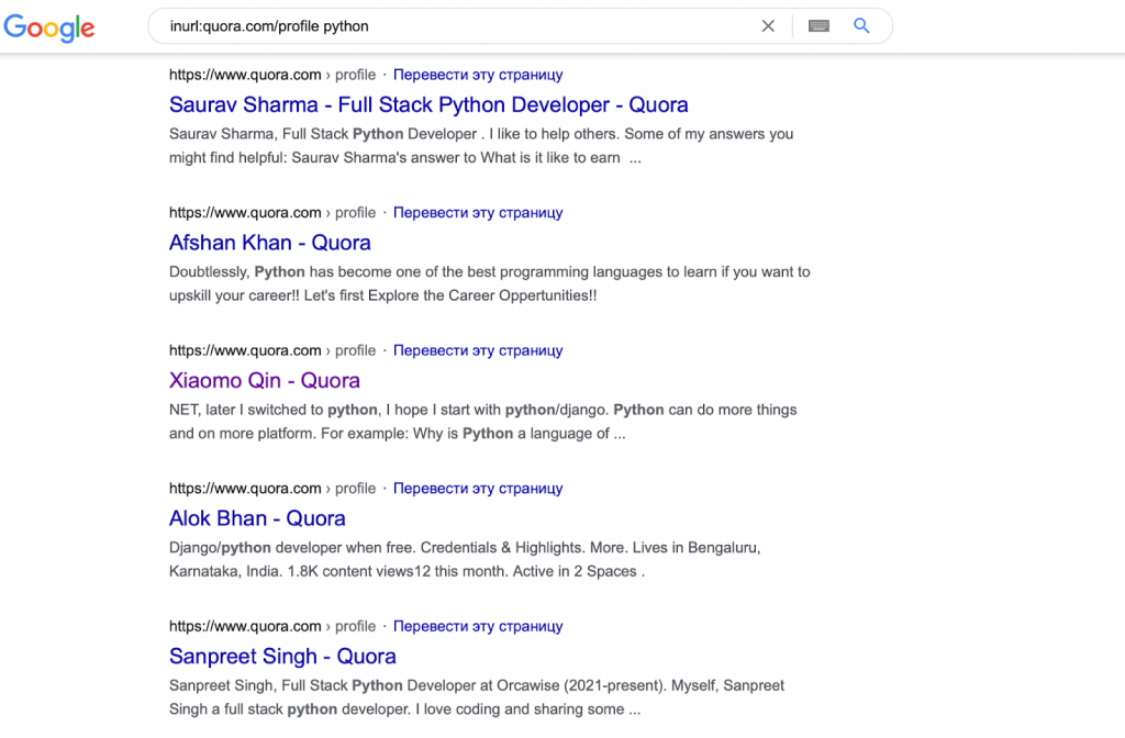 sourcing on quora example 5