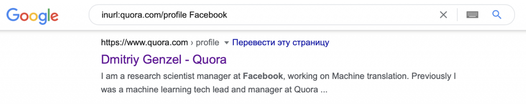 sourcing on quora example 9